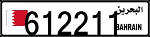 612211