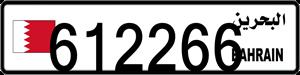 612266