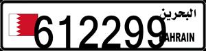 612299