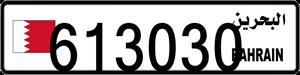 613030