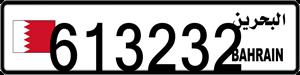 613232