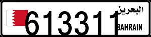 613311