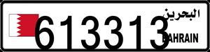 613313