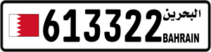 613322