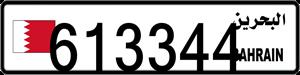 613344