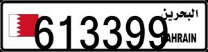 613399