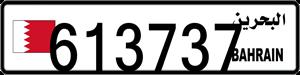 613737