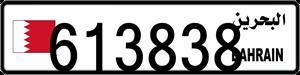 613838