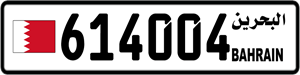 614004
