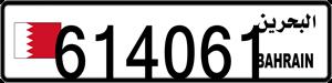 614061