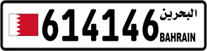 614146