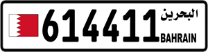 614411