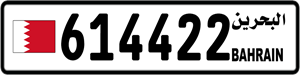 614422