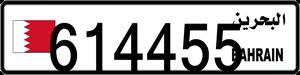 614455