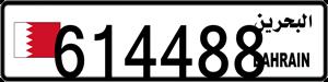 614488