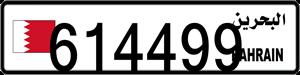 614499