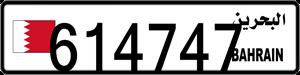 614747