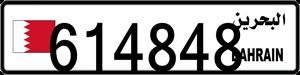 614848