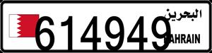 614949