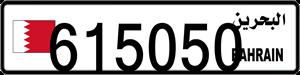 615050