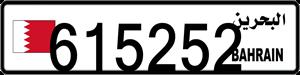 615252