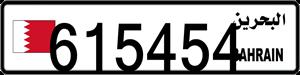 615454