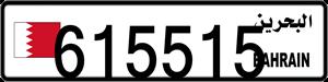615515