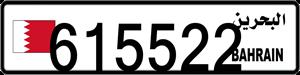 615522