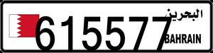 615577