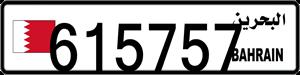 615757