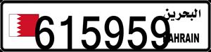 615959