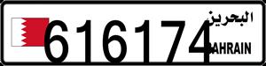 616174