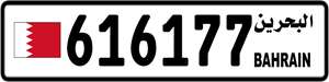 616177
