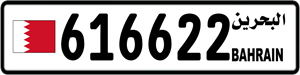 616622