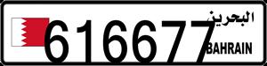 616677