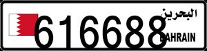 616688