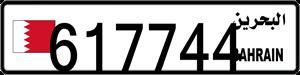 617744