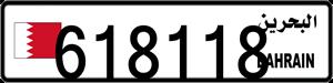 618118