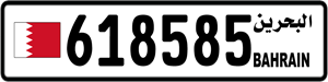 618585