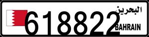 618822