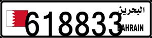 618833