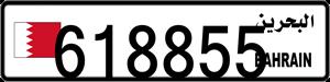 618855