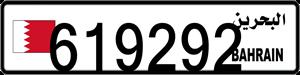 619292