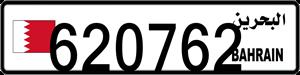 620762