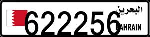 622256