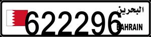 622296