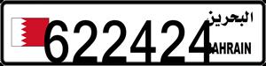 622424