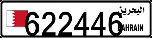 622446