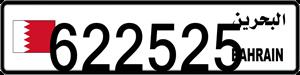622525