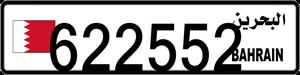 622552